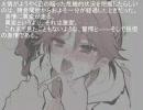 (偽物語)「火憐ちゃんと歯みがき」(上) thumbnail