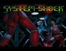 PCゲーム System Shock