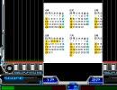 beatmania IIDX soflan style よりNo.13(SOFTLANDING PARADISE)