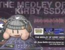 星のカービィ組曲「The medley of kirby ssdx」に色々貼ってみた 続き(準備中) thumbnail