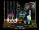 beatmania IIDX RED Ryu☆ - AGEHA(ANOTHER)