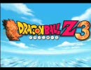 ドラゴンボールZ3 OP