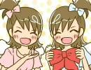 【アイドルマスター】春ちゃんのリボン