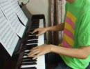 「You」をピアノで弾いてみた