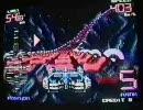 タイトー『VERTEXER(ヴァーテクサー)』デモ&プレイ動画