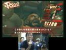 ストリートファイターⅣ 神奈川千葉対抗17on17 Epilogue Part