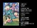【作業用BGM】忍たまソングメドレー(高音質+EQサウンド)