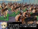 【ニコニコ動画】Fate/stay nightで学ぶ世界の戦史1 征服王はなぜライダーなのかを解析してみた