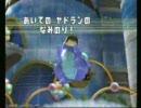 ポケモン バトレボWi-Fiランダム対戦1