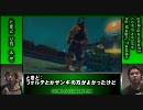 GODSGARDEN - 感想戦 #5 ときど vs ネモ