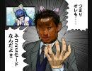NekomimiOgino - FamicomUchujin