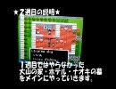 オバケなんて怖くないさ♪((lll・∀・)ノ ナナシノゲエム目 その16-1 thumbnail