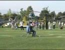 (タケコプター) 一人用ヘリコプター 『未来の乗り物』①