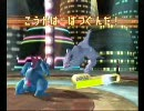 Wii ポケモンバトルレボリューション Wi-Fi対戦動画14 シングル