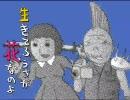 生きてるうちが花なのよ「武田尾廃線ウォーキング」001 thumbnail
