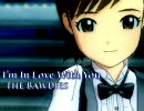 "The Bawdies ""I'm In Love With You"" Feat. Mami, Haruka and Miki by GyoP"