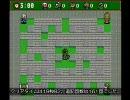 第98位:ボンバーマン4 TASさんとCPUが対戦するとこうなる thumbnail
