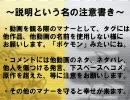 萌えもん(金 銀パッチ)でストーリー動画~萌芽第三十話