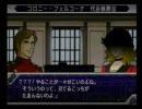【Exハード】第3次スパロボαの実況プレイ的な何か 第21話①