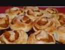 おやつ りんごパン thumbnail