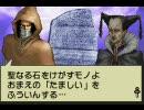 【GBA】ナポレオン 第12話「死闘の果てに」