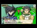 PSP 遊戯王GXタッグフォース 三沢VS万丈目