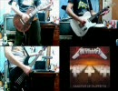 Metallica「Master of Puppets」演奏してみた thumbnail