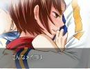 【MEIKO生誕祭2009】get lost article【フリーゲーム作ってみた!】 thumbnail