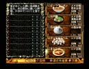 【九龍妖魔學園紀】メリケンサックで蝶の迷宮 7 thumbnail