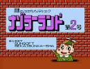謎のディスクマガジン ナゾラーランド 第2号 ~ 爆風トモちゃん