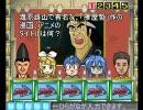 ファイブリーグ For ニコニコ動画(Quiz B&C)