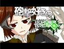 【A4】砲撃好きのボーダーブレイク【25発目】 thumbnail