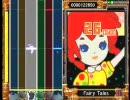 ギタドラ ドラムマニアV(家庭用)オートプレイ 全曲鑑賞 パート10