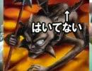 【遊戯王】駿河のどこかで闇のゲームしてみたSRV 19 thumbnail