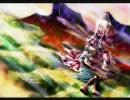 【Pizuya's Cell x MyonMyon】Meteralice【東方アレンジ】