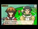 PSP 遊戯王GXタッグフォース 十代VS三沢