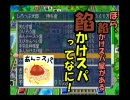 【桃鉄16】対決列島2009(仮) 第4夜【目的地・金沢編】