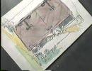 魔女の宅急便のすべて 4-3 thumbnail
