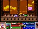 星のカービィ スーパーデラックス 他力本願で格闘王に挑戦 thumbnail