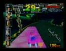 【64DD】C.ファルコンの挑戦するF-ZERO的鈴鹿サーキット act.1