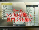 涼宮ハルヒのワールドカップ8-D