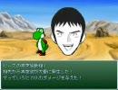 【RPGツクール2000】イチローが冒険に出るようです 第3部Part21