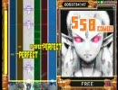 ギタドラ ドラムマニアV(家庭用)オートプレイ 全曲鑑賞 パート11