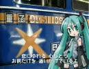 http://tn-skr.smilevideo.jp/smile?i=8822134