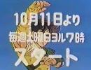 【混ぜてみた】SOLDIER幻想【聖闘士星矢】