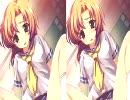 【ニコニコ動画】オレンジのあの娘が駅で大胆にRED ZONE[無修正]を解析してみた