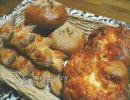 【ニコニコ動画】【パン作り】惣菜パンを3種類作ってみたを解析してみた