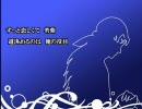 【RKRN】海.賊と御.令.嬢-返歌-【う.た.っ.て.み.た】 thumbnail