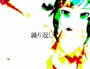 【GUMI】 AGAINST 【オリジナルPV付!】