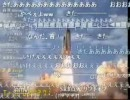 091117 スペースシャトル 打ち上げ実況・録画 STS-129